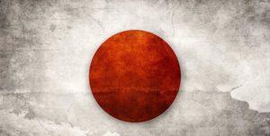 Азия (Япония, Китай и другие)