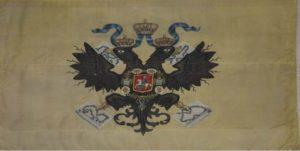 Российская Империя, Белое Движение